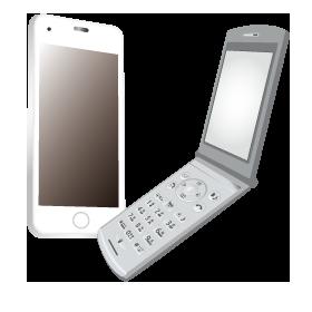 携帯電話・スマホ